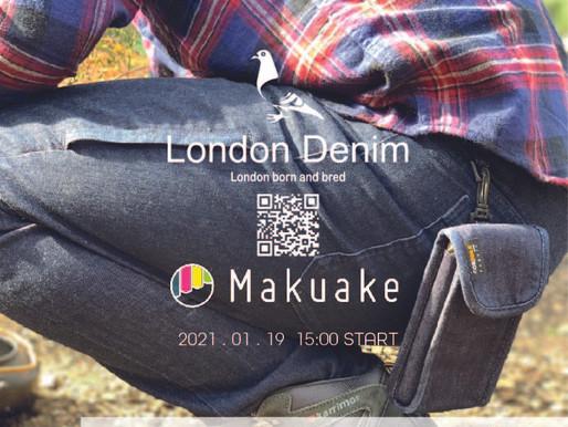 クラウドファンディングサイト「Makuake」 プロジェクト START!!
