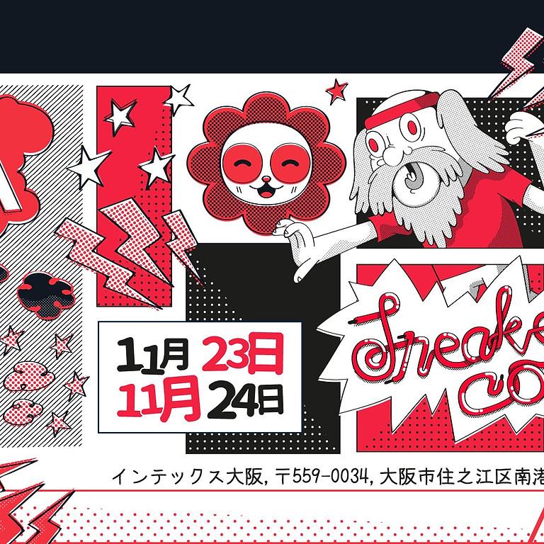 Sneaker Con Japan at INTEX OSAKA
