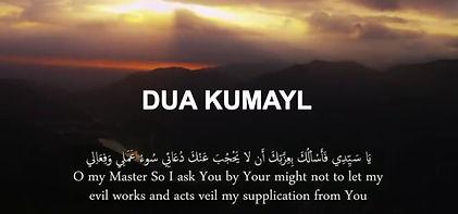 dua-kumayl-hussain-ghareeb_edited.jpg
