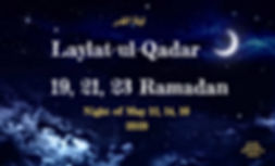 First-Laylatul-Qadr-Ever-Read-Full-Story