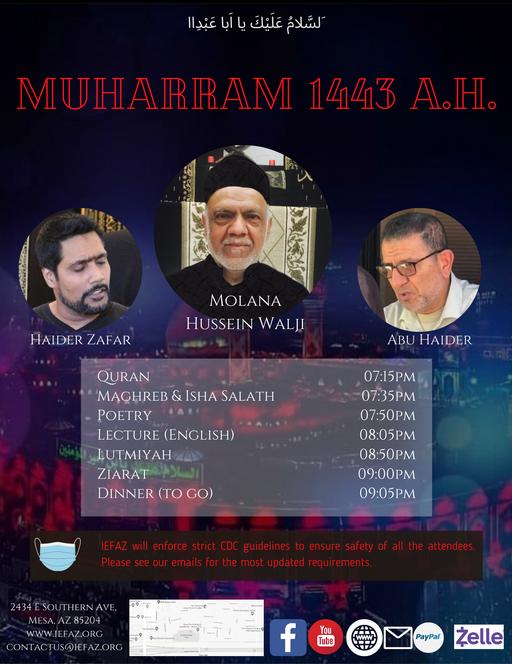 MUHARRAM 1443 A.H..png