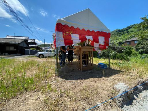 地鎮祭から基礎工事