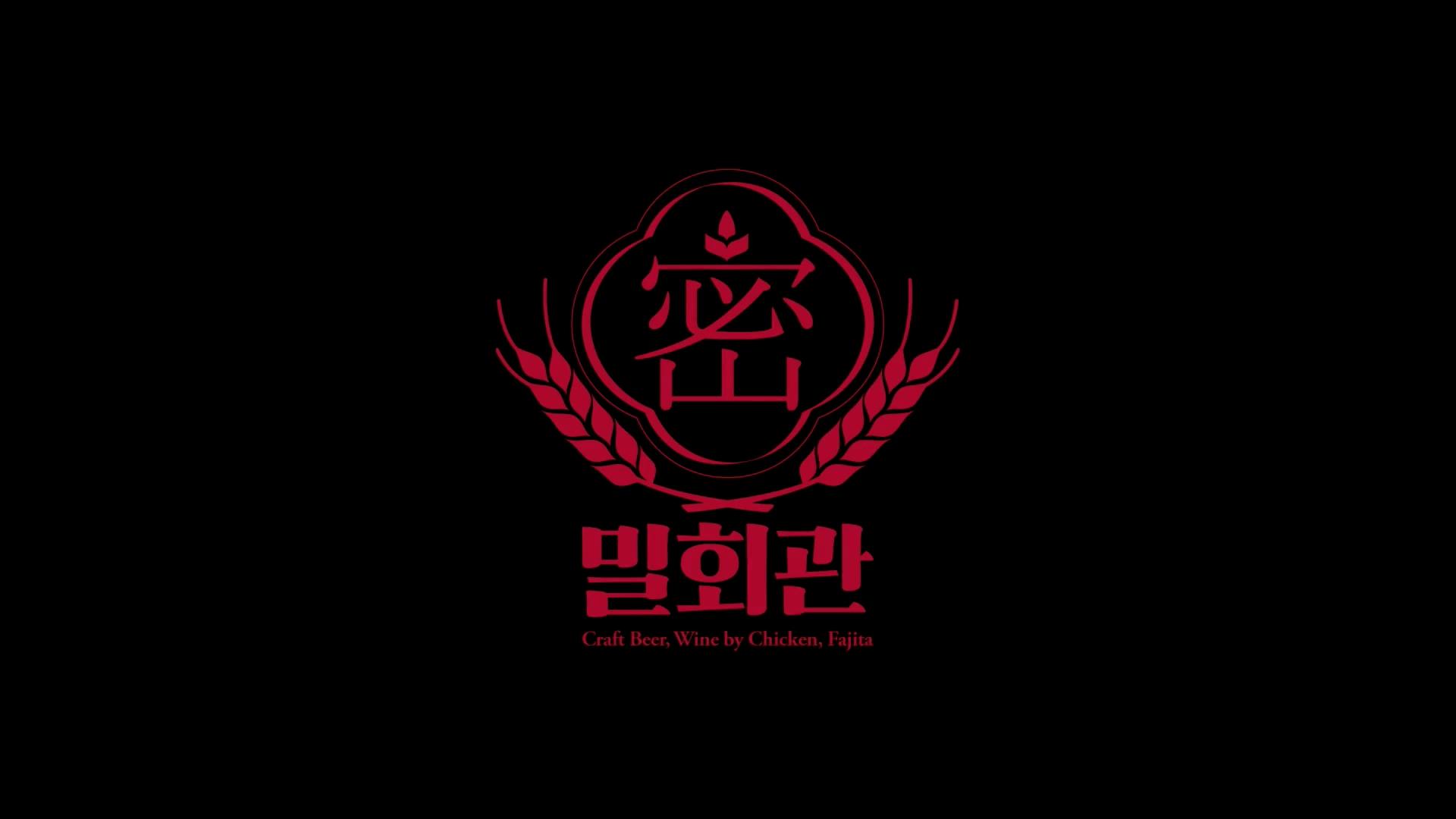 밀회관 창업광고 영상.mp4_20191231_203736.651