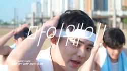 TANAY Just My Way.MP4_20171030_001924.346