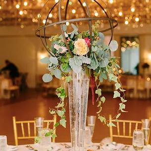 Trumpet Vase with Open Sphere