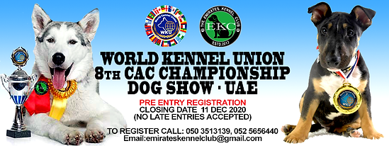 DOG SHOW Banner-DXBPF2020.png
