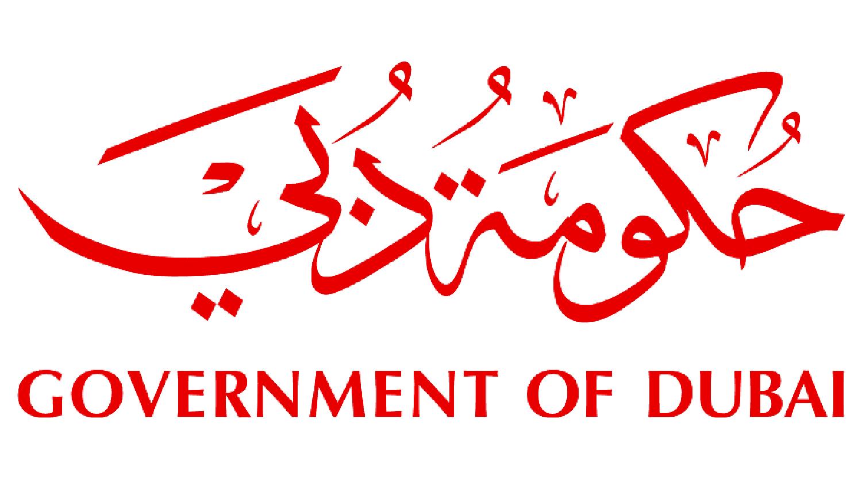 government-of-dubai-vector-logo.png