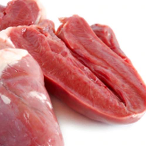 Beef Heart Quarters 650g