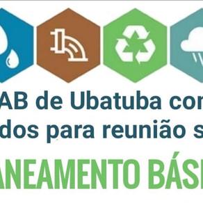 OAB organiza reunião sobre Saneamento Básico