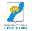 Администрация Ивантеевка.png