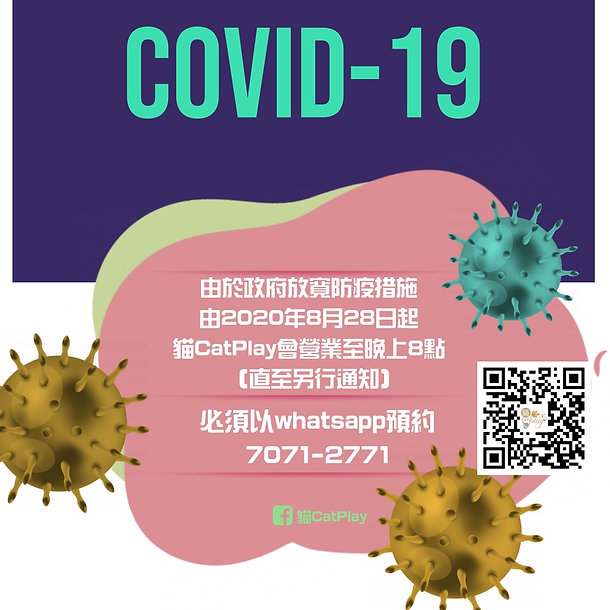 Covid-19 (nine oclock) - Made with Poste
