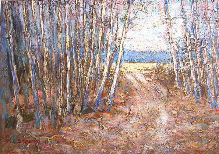Branko -forest