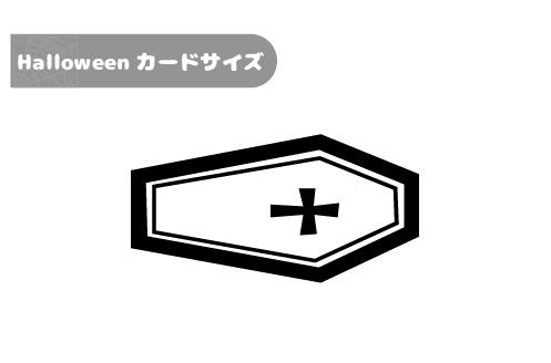 HW_card-07.png