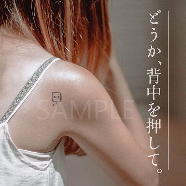 サイズ+1000円(税抜き)