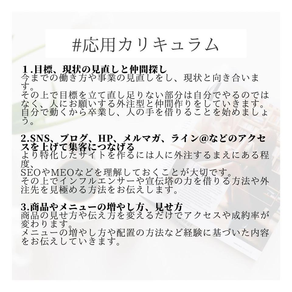 20200401_200403_0004.jpg