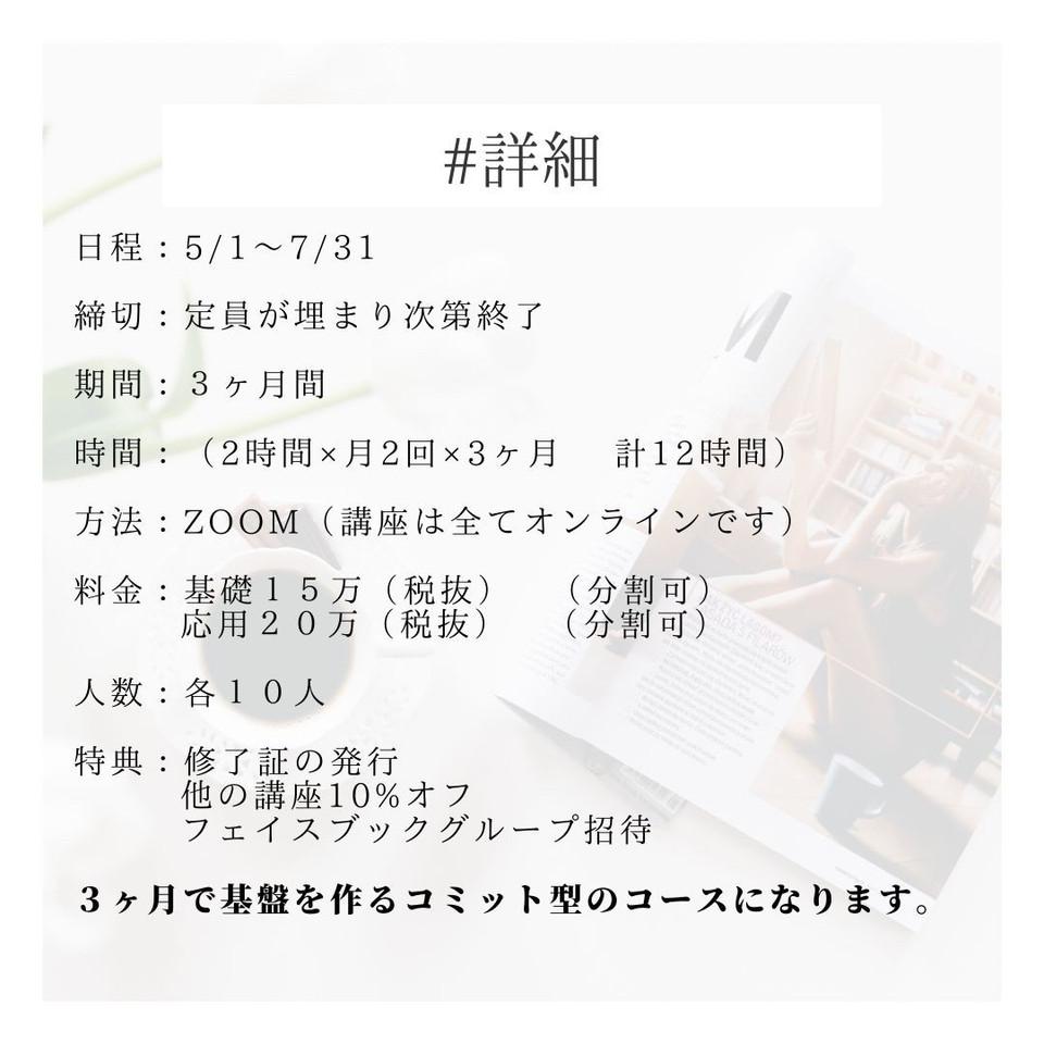 20200401_200403_0001.jpg