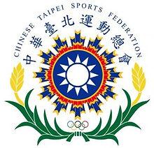 CHINESE TAIPEI SPORTS FEDERATION (CTSF).