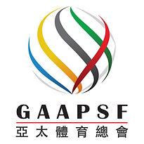 General Association of Asia Pacific Spor