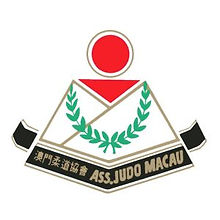 Macau Judo Association (MJA).jpg
