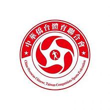 CHINA OVERSEAS CHINESE TAIWAN COMPATRIOT