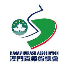 MACAU KURASH ASSOCIATION (MKA).jpg