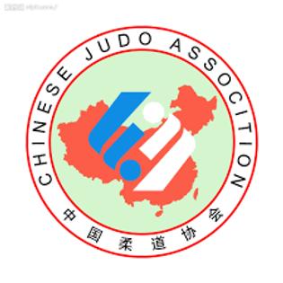 Chinese Judo Association (CJA).png