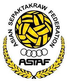Design-ASTAF-Embelm-Logo-250x300.jpg