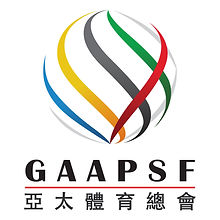 General Association of Asia Pacific Spor