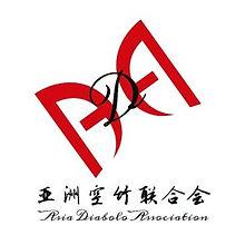 Asia Diabolo Association (ADA).jpg
