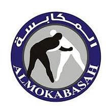 AAWS - Association of Almokabasah Wrestl