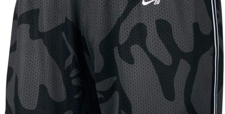 Shorts Nike SB Dri Fit Printed Camouflage Dark Gray