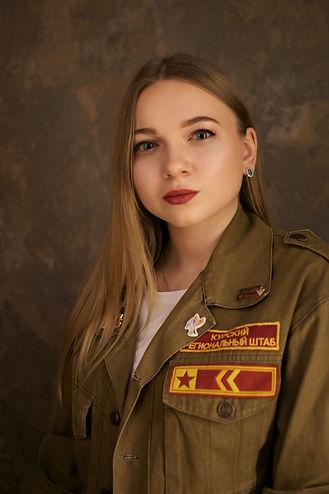 Калмыкова