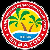 Экватор.png