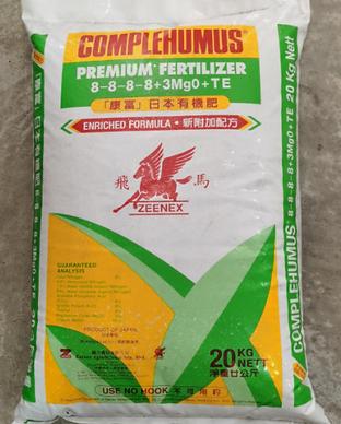 20kg Complehumus 8-8-8-8+3+TE (organic).