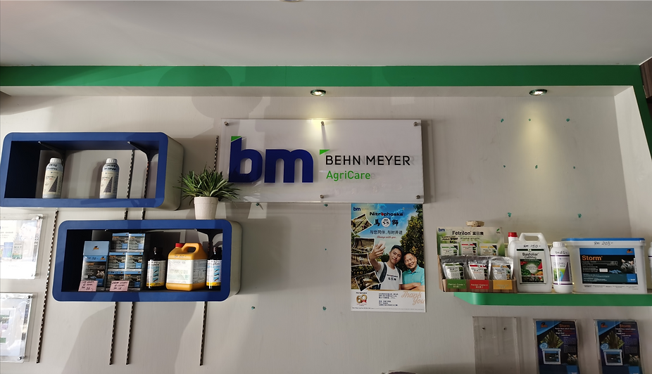 BM products photo.png