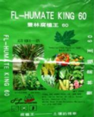 25kg HUMATE King 60%.png