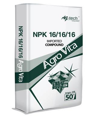 50kg Agro Vita 16-16-16.png
