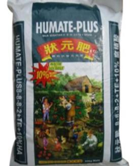 20kg HUMATE PLUS 8-8-8-2 + TE + 10% HA +