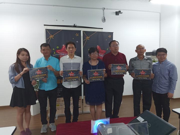【新闻】NKTS国际青少年艺能盛典