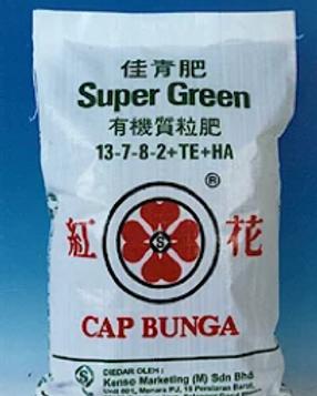 40kg Super Green 13-7-8-2.png