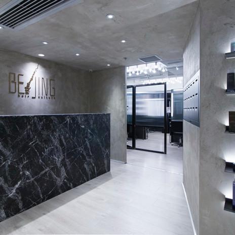 Beijing Hair Salon