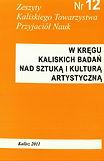 Z12_2011.jpg