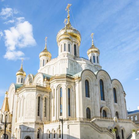 Храм Новомучеников и исповедников Церкви Русской на Лубянке