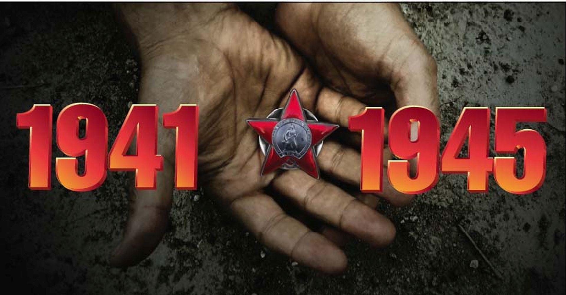 9 мая. Турнир 70-ти летия победы.