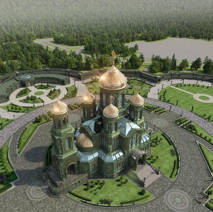 Благоустройство территории комплекса при Главном храме Вооруженных Сил Российской Федерации