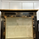 Thumbnail: Late 20th Century Chinoiserie Black Lacquer Display Cabinet by Baker Furniture