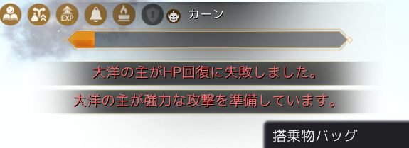 カーン7.png