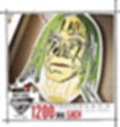 25cm-Thumbnail-Iggy-Pop.jpg