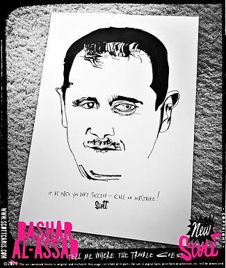 Bashar Al-Assad_TALL_9.jpg