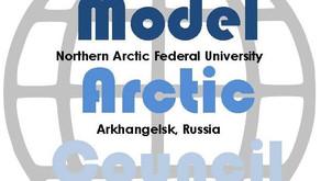 Модель Арктического совета МАС 2022